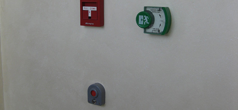 Охранно-пожарная и тревожная сигнализация